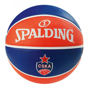 Ballon de Basket  TEAM CSKA MOSCOU